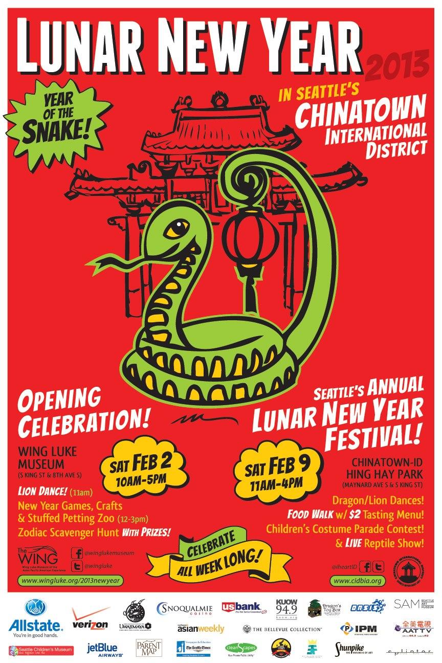 Splinter @ Lunar New Year Celebration ~ Feb. 9, 2013